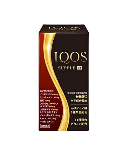 IQOS イクオス サプリEX  1ヵ月分(90粒)