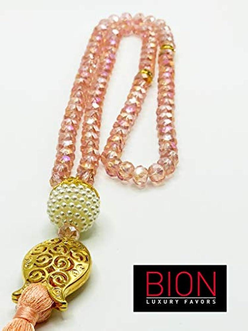 BION Tasbih, Prayer Beads, 99 Beads, Crystal Handmade, Necklace Tasbeeh, Komboloi, Rosary (Pink Quartz)