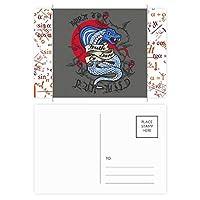 動物咬傷ヘビの組み合わせパターン 公式ポストカードセットサンクスカード郵送側20個