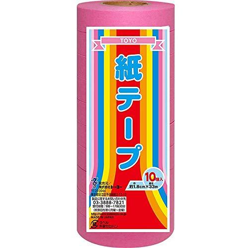 (まとめ買い)トーヨー 紙テープ 桃 10巻入 113017 【×5】