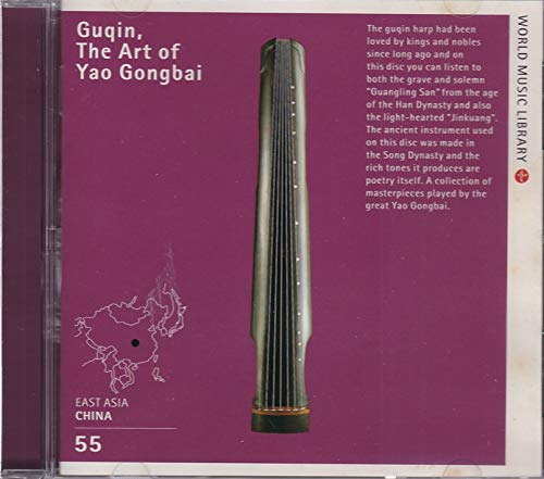Guqin,the Art of Yao Gongbai