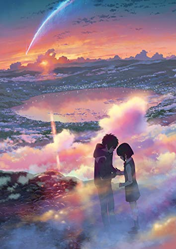 UpdateClassic Anime (Your Name) - Poster 11 x 17 inch Poster Print Frameless Art Gift 28 x 43 cm Matte Paper Surface