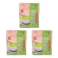 [もりかわ園] お茶 茶葉まるごと粉末 知覧茶 40g×3袋