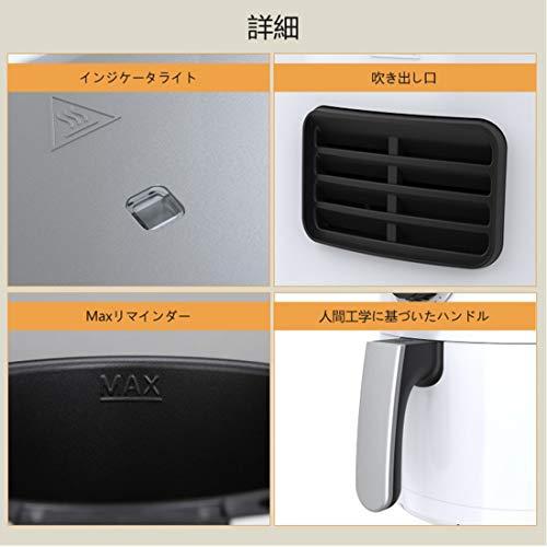 KONKAノンフライヤー電気フライヤーエアフライヤー揚げ物油無しタイマー機能過熱保護全自動卓上2.2Lホワイト日本語説明書付き