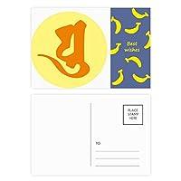 仏教サンスクリット語の優の円形パターン バナナのポストカードセットサンクスカード郵送側20個