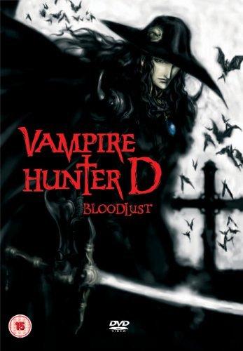Vampire Hunter D - Bloodlust [Edizione: Regno Unito] [Edizione: Regno Unito]