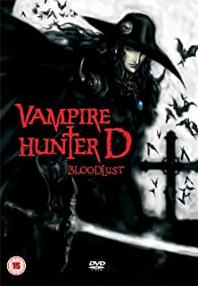 Vampire Hunter D: Bloodlust [DVD] (B0002W12YO) | Amazon price tracker / tracking, Amazon price history charts, Amazon price watches, Amazon price drop alerts