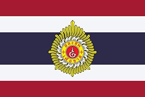 magFlags Drapeau Large Royal Siamese Army 1936-1979 | Royal Thai Siamese Army 1936-1979 | Drapeau Paysage | 1.35m² | 90x150cm