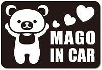 imoninn MAGO in car ステッカー 【マグネットタイプ】 No.11 クマさん (黒色)