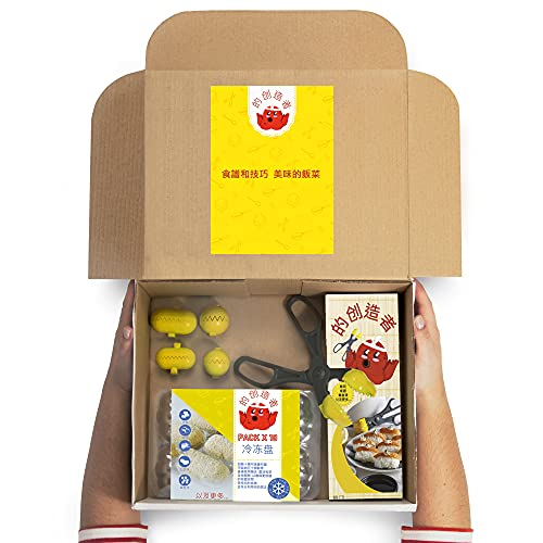 NIGIRI MARKER LC049 Set Utensilios DE Cocina Kit 7 PCS, Plástico