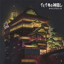 Spirited Away (Original Soundtrack)
