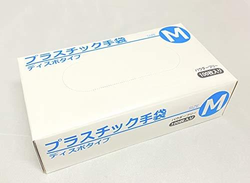 2カートンセット プラスチックグローブ(パウダーフリー) 1Box 100枚入×20個 (M) ビニール手袋【使い捨て手袋】 PVC