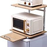 アイリスオーヤマ レンジ上ラック 冷蔵庫上ラック 温めた料理を置けるトレー付き キッチン収納 ホワイト/ナチュラル 幅47.4×奥行43.4×高さ46.9cm