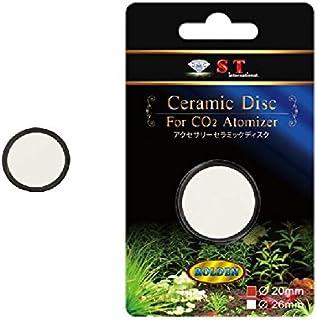 S.T. International Ceramic Disc for Aquarium CO2 Atomizer, 26mm