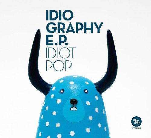 Idiography E.P.
