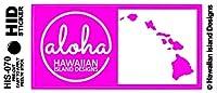 HID ハワイアン ステッカー デカール(aloha-ハワイ州/Sサイズ) ハワイアン雑貨 ハワイ 雑貨 お土産 (ピンク)