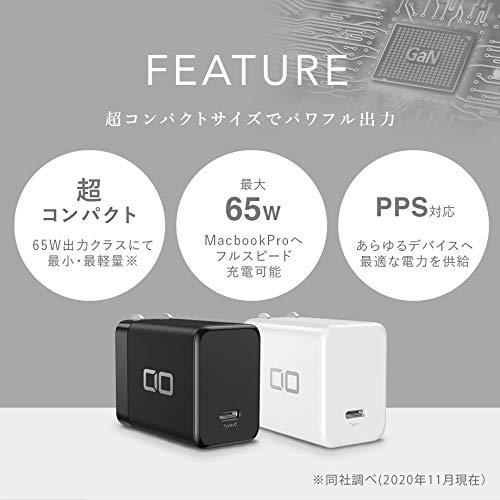 CIO USB PD 65W 急速充電器 GaN(窒化ガリウム)採用【世界最小級】 Type-C ACアダプター Macbook CIO-G65W1C-BK (黒)
