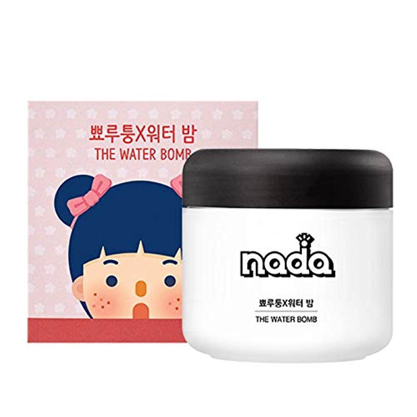 インサート飽和する比喩BEST韓国水爆弾50グラムモイスチャライジングフェイスクリームケア寧アンチリンクル化粧品NADA