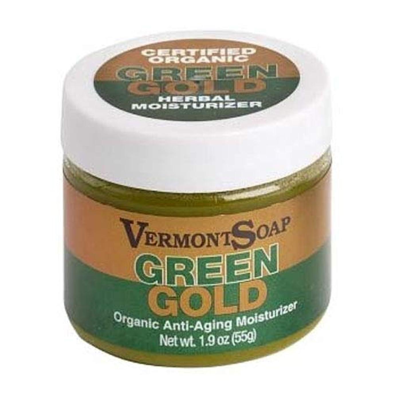 必要レクリエーション滑るVermontSoap バーモントソープ グリーンゴールド ORGANIC MOISTURIZER GREEN GOLD (ほのかなラベンダー, (L) 55g)