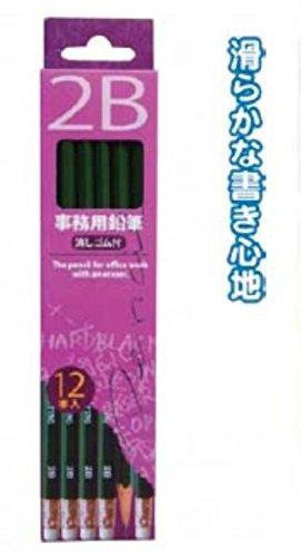 2B事務用鉛筆消しゴム付12本入 【まとめ買い12個セット】 32-776