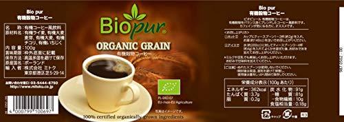 ミトク ビオピュール 有機穀物コーヒー 100g