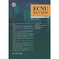 ECNU REVIEW Vol. 4 (华夏学术·第4辑)
