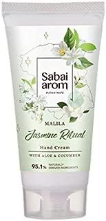 sabai arom hand cream