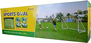 TA Sports Soccer Set [JC-7150A]