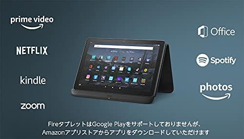 Fire HD 10 Plus タブレット 32GB 【ワイヤレス充電スタンド付き】