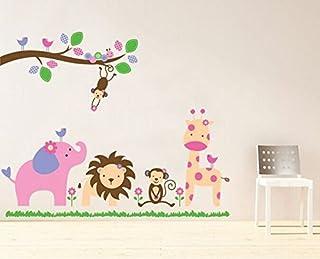SYGA Cute Cartoon Jungle Animals PVC Vinyl Wall Sticker