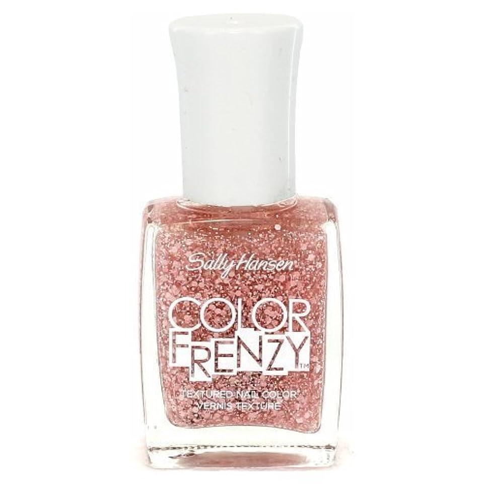 等しい慢性的舞い上がるSALLY HANSEN Color Frenzy Textured Nail Color - Candy Drops (並行輸入品)