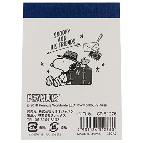スヌーピー[メモ帳]ミニミニメモ/2019SSピーナッツクラックスプチギフトキャラクターグッズ通販