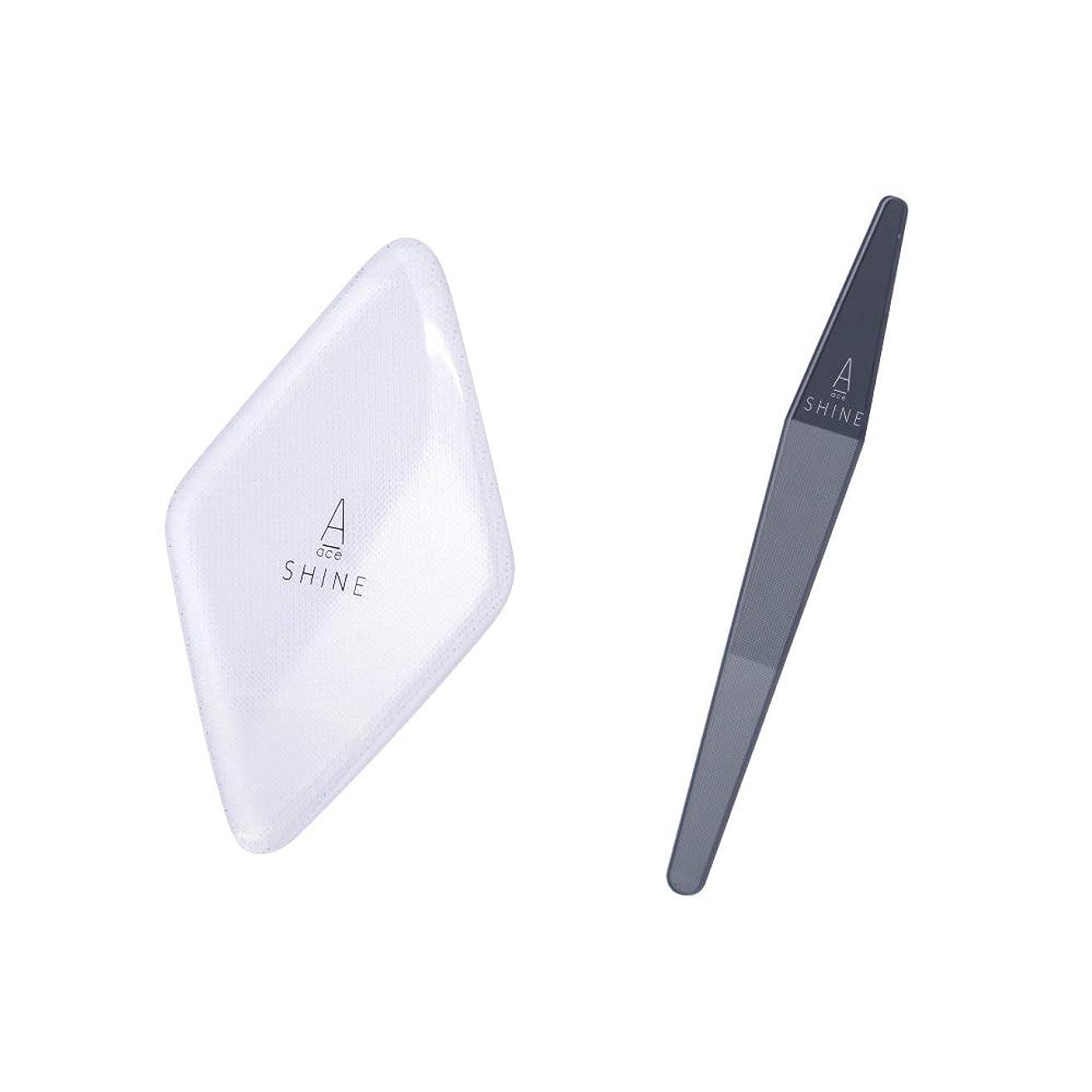 活発ブラザー富お得セット かかと角質削り クリア 爪磨き ブラック A SHINE エースシャイン ガラス製