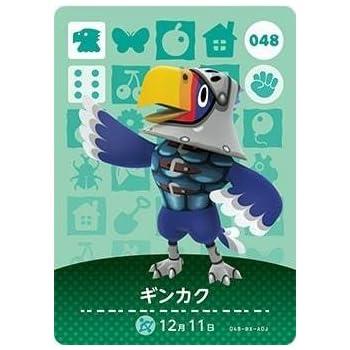どうぶつの森 amiiboカード 第1弾 【048】 ギンカク