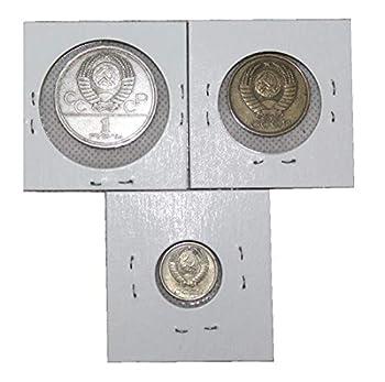Soviet Union -Set of 3 Kopeks Coin USSR CCCP Cold War Era Hammer and Sickle