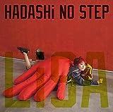 【Amazon.co.jp限定】HADASHi NO STEP (初回生産限定盤) (メガジャケ付)