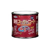 アサヒペン 油性スーパーコート 1/5L 銀黒