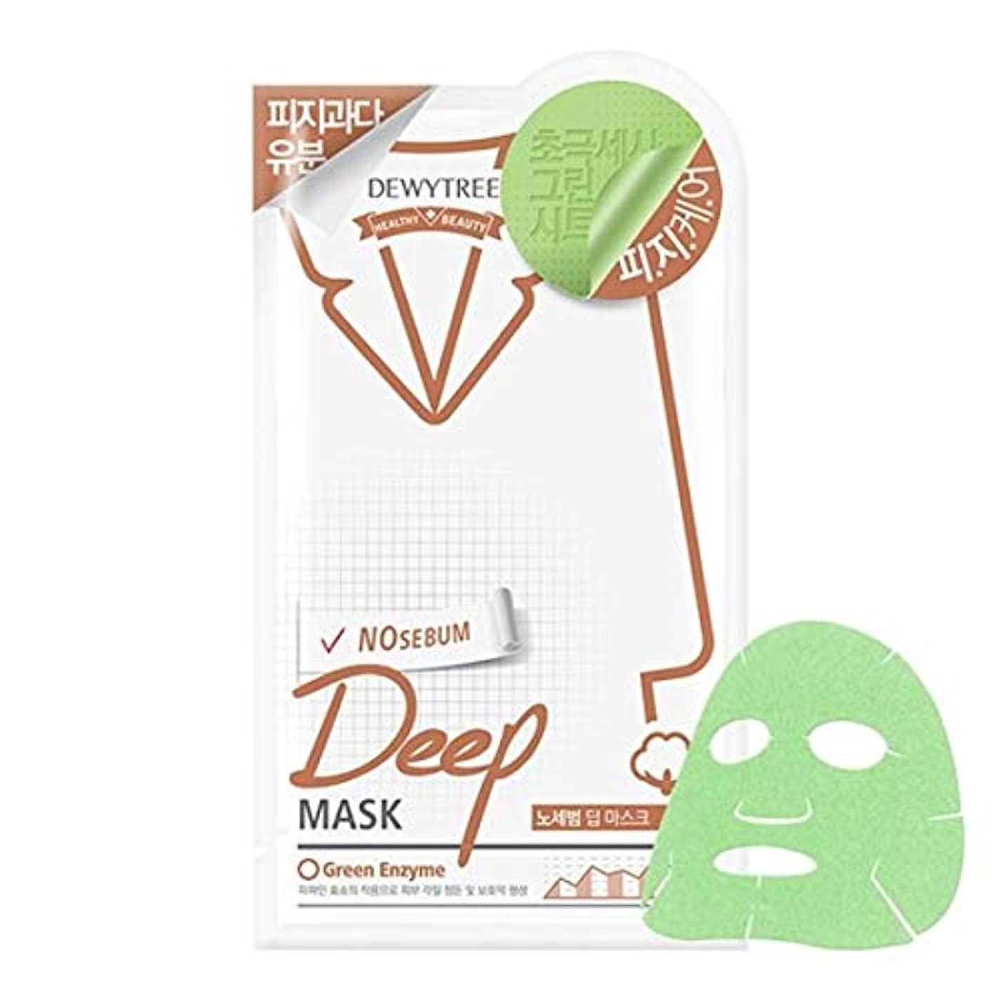 ダース控えめな感度(デューイトゥリー) DEWYTREE ノセボムディープマスク 20枚 Nosebum Deep Mask 韓国マスクパック (並行輸入品)