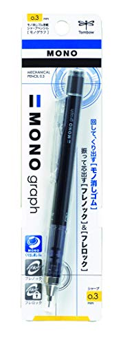 Tombow Mono Graph Shaker Mechanical Pencil 0.3mm, Black Body (SH-MG11R3)