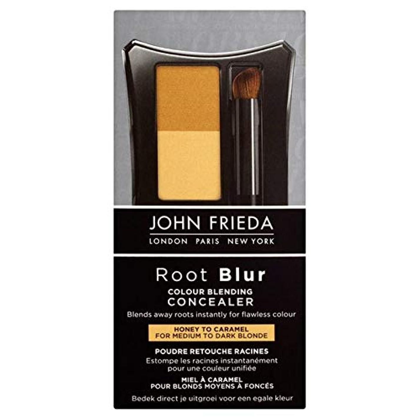 擬人化アナリスト元の[John Frieda ] キャラメルの90グラムにコンシーラー蜂蜜をブレンドジョン?フリーダルートぼかし色 - John Frieda Root Blur Colour Blending Concealer Honey to Caramel 90g [並行輸入品]