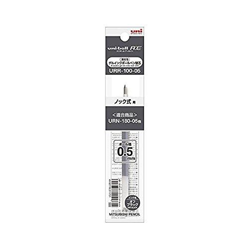 三菱鉛筆 消せるゲルインクボールペン uni-ball R:E 替え芯 0.5mm オフブラック 10個セット