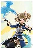 ZXLLY Anime/Anime Sword Art Online II Silika Kids Mini Figuras de acción Juguetes Modelo, Personajes de muñecas de Moda, decoración de Oficina en casa