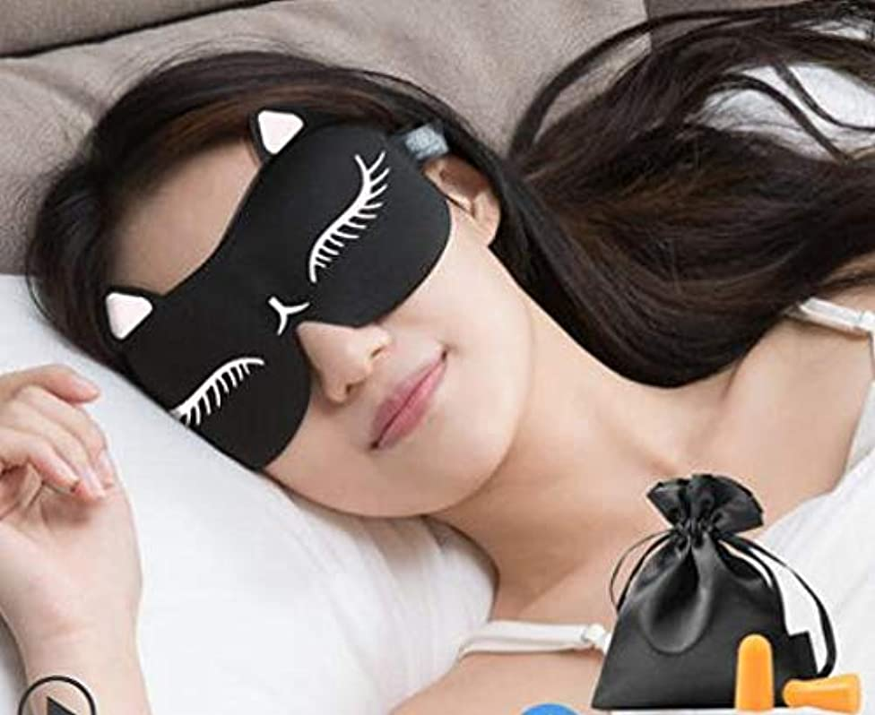 難民前兆振動させるNOTE 睡眠マスクを昼寝耳栓と通気性睡眠シェードアイマスク猫デザインアイシェード