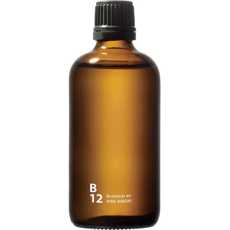 枯渇する三番反発B12 PINE HINOKI piezo aroma oil 100ml