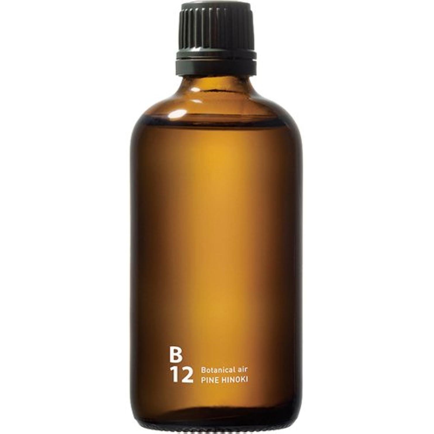 拡張行商人ほのめかすB12 PINE HINOKI piezo aroma oil 100ml