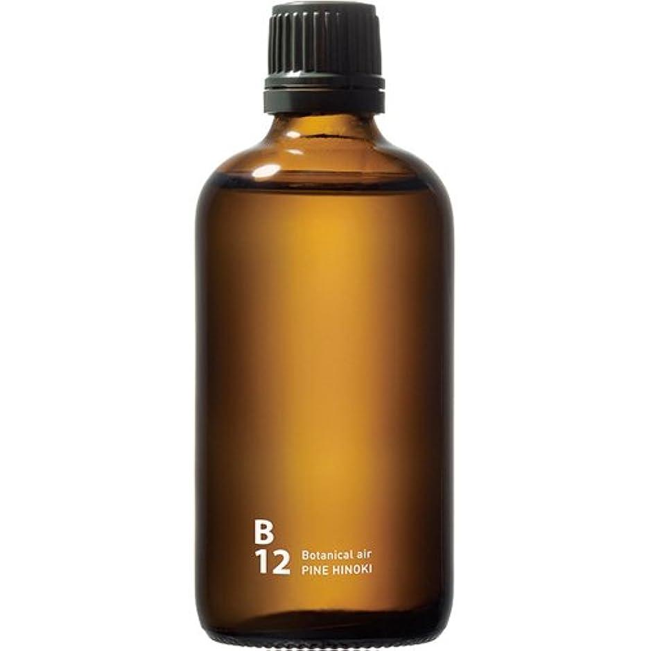 バス礼儀好きB12 PINE HINOKI piezo aroma oil 100ml