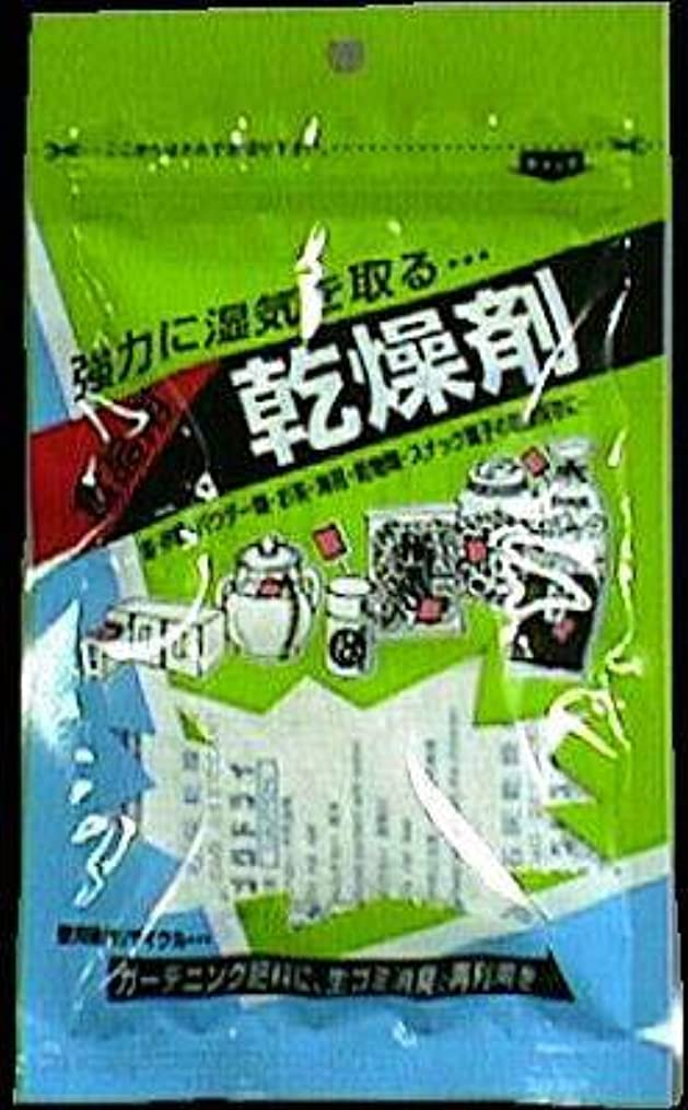 石油底専門【まとめ買い】食品乾燥剤 ×3個