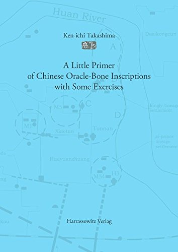 Download A Little Primer of Chinese Oracle-Bone Inscriptions With Some Exercises 3447103566