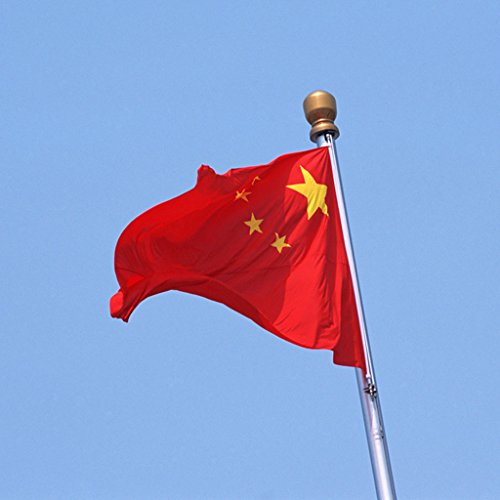 HomeDecTime Große China Chinese Land Nationalflagge Fahnen Banner 144 * 96cm
