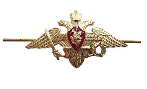 Russische Armee Militär Kaiserlicher kleiner Adler Kosaken Trapper Uschanka Hut Mütze Baskenmütze Metall Abzeichen Cockade